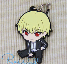 Japan Anime Fate stay night UBW Gilgamesh Keychain Rubber Strap Pendant KeyRing