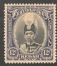 Malaya Kedah #47 (SG #61) VF MINT VLH OG - 1937 12c Sultan of Kedah