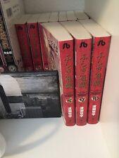 Fushigi Yuugi Manga Bunko Set Complete