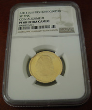 Egypt 1993 Gold 50 Pounds NGC PR68UC Sphinx Coin Alignment