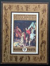 Timbre HONGRIE - Stamp HUNGARY Yvert et Tellier Bloc n°80 n** (Y2)