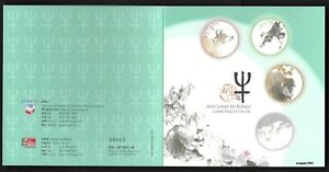 Macau, China 2021-1 New Year of Ox Stamp Booklet Zodiac Animal 牛小本