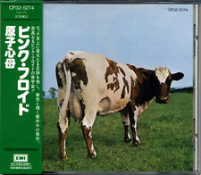 PINK FLOYD ATOM HEART MOTHER JAPAN 1st Press CD CP32 W/Obi RARE!!