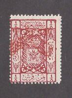 Saudi Arabia stamp #7, MHOG, VVF, Nejd on Hejaz, 1925, SCV $70.00