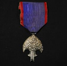 Manchukuo Emperor's Commemorative Silver Medal WW2 Japanese Army from Japan 295