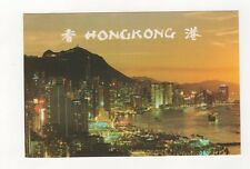 Hong Kong Victoria Harbour Night Scene Postcard 178b