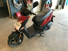 2013 Kymco Agility Moped T1298504