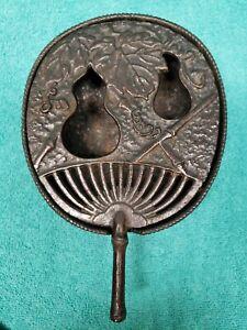 Gourd Shaped Cast Iron Incense Burner Basket & Fan Vintage