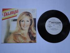singl - DALIDA - 3 songs - (Melodya Tashkent Records)