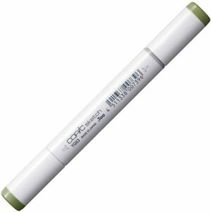 Copic Sketch Marker Yellow Greens, Pea Green YG63