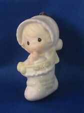 1996 Baby's First Christmas Annual Edition Stocking Ornament 183938