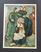 """Marc Chagall """"Jacob Weeps Over Joseph's Tunic """" Mounted Offset Lithograph  1973"""