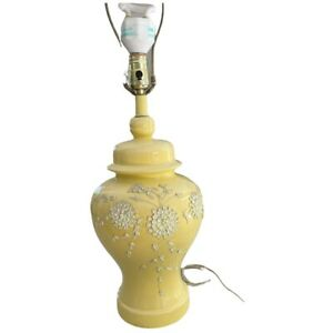 """20"""" Yellow Asian Urn Lamp with 3D White """"Paste"""" Flowers"""