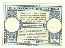 Judaica Israel Old Reply Coupon Reponse International IRC 36 Ag. 1960