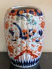 Fabulous Antique Japanese Ribbed Imari Vase