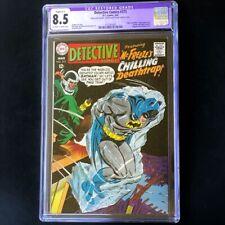 Detective Comics #373 (DC 1968) 💥 CGC 8.5 Restored 💥 2nd Mr. Freeze Comic