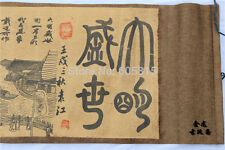 "Chinese Ancient picture silk paper "" Landscape painting "" Scroll painting"