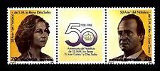 SPAIN - SPAGNA - 1988 - Cinquantenario della nascita dei Reali di Spagna