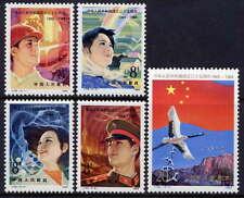 PRC china 1984/j105/im. #1966-70/complete set/mnh/(**)