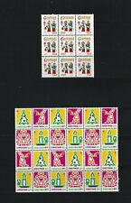 Christmas seals, blks of 9/24; 1960 & 1971, Mnh