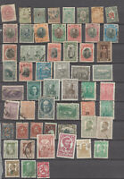 Bulgaria good range of stamps early to middle periods
