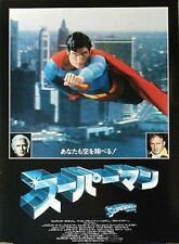 SUPERMAN THE MOVIE Japanese B2 movie Poster CHRISTOPHER REEVE 1978