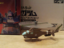 DOUGRAM TRADING FIGURE COLLECTION 3 CH-24 GREYHOUND HELICOPTER V1 CM'S GASHAPON
