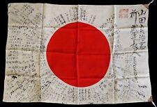 Antique Japanese Flag Rising Sun pre-WW2 Imperial Japan Army Naval Silk