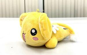 CardCaptor Sakura Nesoberi Toy Plush Keychain Doll Kero Cerberus Open Eye SG9891