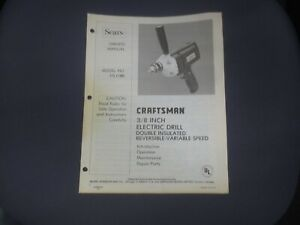 """☆ 1979 Sears Craftsman Owners Manual 3/8"""" ELECTRIC DRILL REVERSIBLE - VARIABLE"""