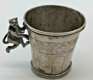 Antique South American Spanish Colonial Silver Cup Monkey Handle Peruvian Mug