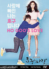 Ho Goo's Love Korean Drama (4 DVDs) Excellent English & Quality!