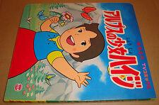 HEIDI LIBRO ILLUSTRATO JAP ANNI 70 アルプスの少女ハイジ  CANDY CANDY/GEORGIE/KISS ME LICIA