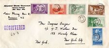 1934 RUMSON, NJ to NEW YORK CITY, REGISTERED, MIXED POSTAGE  see picture
