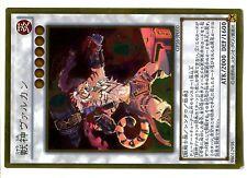 YUGIOH GOLD RARE N° GP16-JP010 VULCANE THE DIVINE