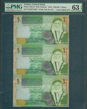Jordan 2013 - Uncut Sheet of 3 notes 1 Dinar - PMG 63 EPQ *KING HUSSEIN ALI* UNC