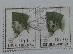 2 x INDONESIA STAMPS - BOTH Rp 10