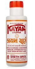 Kayam Churna Ayurvedic Medicine For Constipation 100 Gm Free Ship