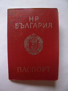 Bulgaria  passport canceled 1999