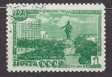 RUSSIA SU 1948(1956) USED SC#1309 1Rb, IITyp 225th an.of the city of Sverdlovsk