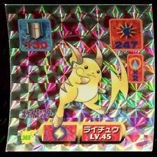 POKEMON STICKER Carte JAPANESE 50X50 1997 HOLO N° 365 RAICHU