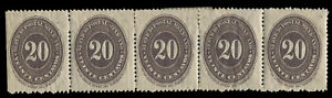 MEXICO 1886 20c lilac, horizontal strip of five, h.r., straight edge at left,