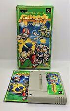 Battle Soccer: Field no Hasha for Super Famicom NTSC-J Japanese TESTED BOXED