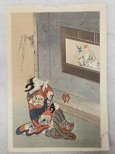 Antique Japanese Unusual Semi Erotic Symbolism Woodblock Print Unsigned