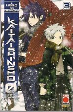 IL LIBRO DEI DEMONI KAITAISHINSHO 0 VOLUME 3 DI 8 EDIZIONE PLANET MANGA