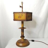 Vintage Heyco Metal Tole Lamp MCM Yellow Flowers Intricate Trim Nursery Decor