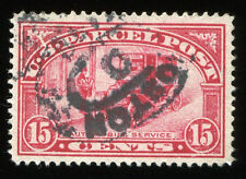 """(1912-13) Q7 15¢ """"Parcel Post - Automobile"""" used - Nice Centering"""