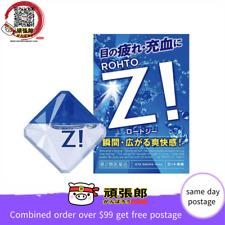 [Ganbaro]JAPAN ROHTO Z! Cooling Eye Drops 12ml