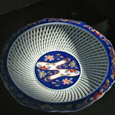 JAPANESE PORCELAIN BOWL ARITA KAOLIN CLAY / SIGNED / IMARI NABESHIMA STYLE