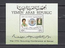/ Yemen Arab Rep., Scott cat. 475. 17th Scout Conference s/sheet.